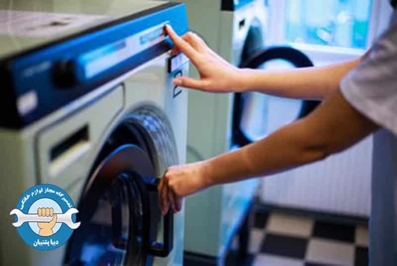 علائم و نشانه های وارد نشدن آب به داخل ماشین لباسشویی