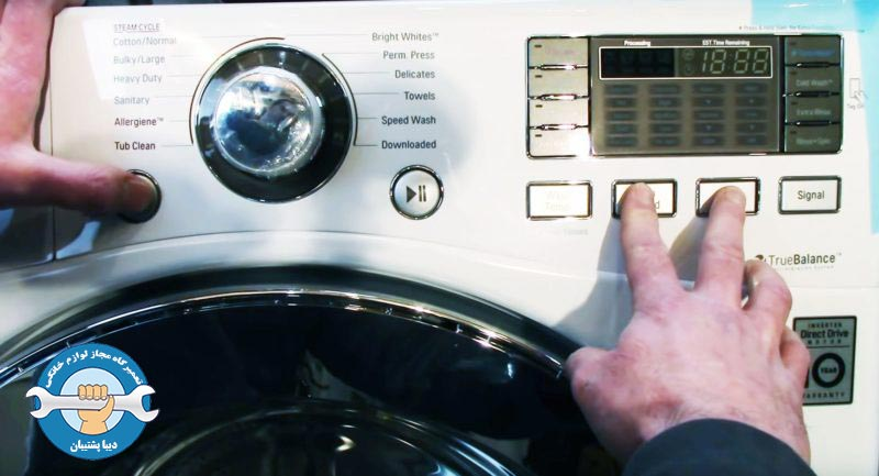 نحوه ی رفع ارور OE در ماشین لباسشویی ال جی